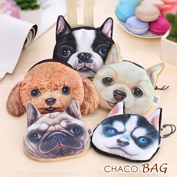 免運【CHACO CHACO】韓國3D療育系汪星人可愛狗狗超萌零錢小包