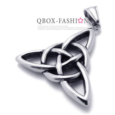 《 QBOX 》FASHION 飾品【 W10021707】 精緻個性銀色能量符號鑄造316L鈦鋼墬子項鍊