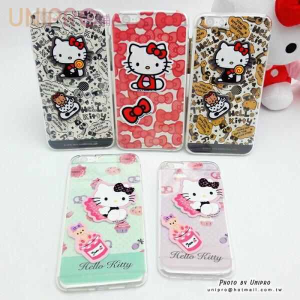 【UNIPRO】 iPhone6 4.7 5.5 吋 Hello Kitty DIY 螢幕擦拭透明 手機殼 保護套 正版 i6 +