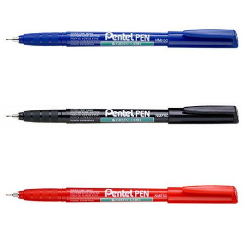 【PENTEL 】NMF50藍 極細環保油性筆0.5mm