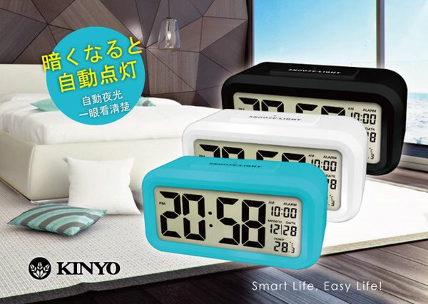 4.6吋 液晶顯示 KINYO 耐嘉 TD-331 靜音 簡約光控電子鬧鐘 自動夜光 時間/日期/溫度 TD331/禮品/贈品/客製化/TIS購物館