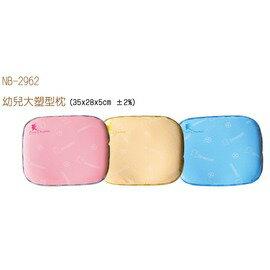 Mam Bab夢貝比 - 好夢熊乳膠枕心幼兒大塑型枕 (粉、黃、藍) 0