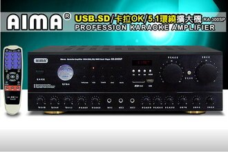 AIMA《RA-300SP》5.1聲道/卡拉OK綜合擴大機,USB.SD/100W輸出/麥克風插孔3組/遙控