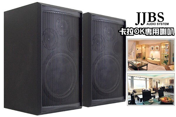 JJBS 10吋超重低音單體S-8210(黑色),卡拉OK/可外場用大功率喇叭