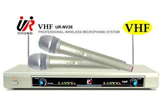 UR 超高頻無線麥克風UR-NV26,VHF雙頻設計/Mic用3號電池/感度不錯(破盤價)