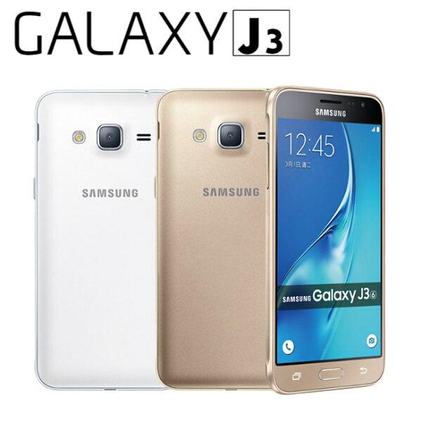 Samsung Galaxy J3(2016版) 5吋雙卡雙待四核機(J320YZ)