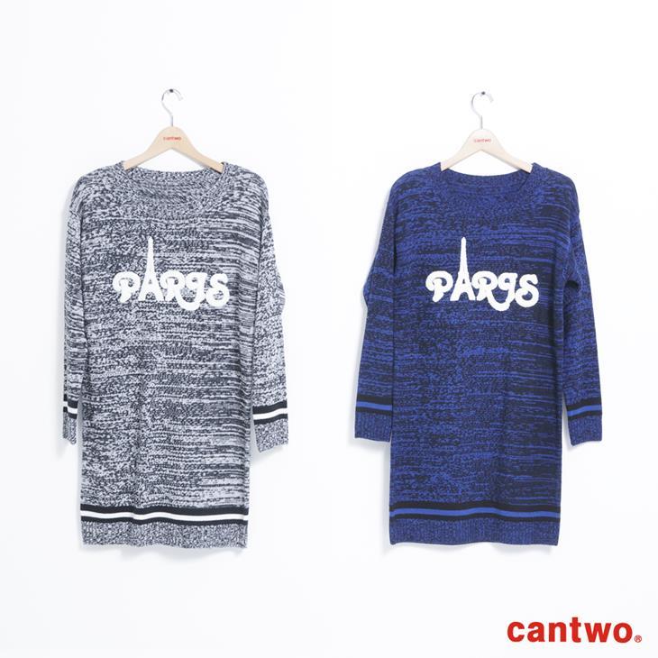 cantwo巴黎鐵塔長版針織上衣(共三色) 6