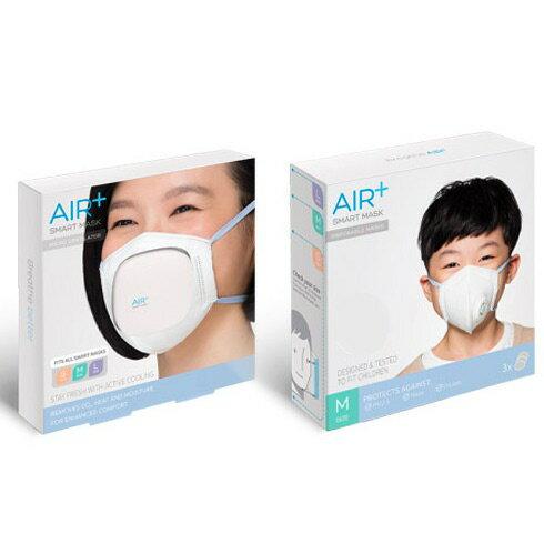 【Limiteria】air+ 氣益佳拋棄式智慧型口罩(M size)+USB微型排氣通風扇組合 隔離霧霾 髒空氣 細菌 病菌 感冒 保護家人 自己及孩子健康
