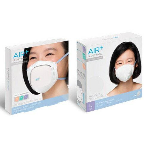 【Limiteria】air+ 氣益佳拋棄式智慧型口罩(L size)+USB微型排氣通風扇組合 隔離霧霾 髒空氣 細菌 病菌 感冒 保護家人 自己及孩子健康