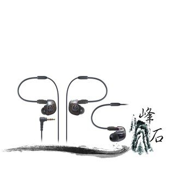 樂天限時促銷!平輸公司貨 日本鐵三角 ATH-IM03  三單體平衡電樞耳塞式耳機