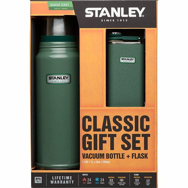 ├登山樂┤ 美國 Stanley 經典真空保溫瓶 1.0L+SS Flask 經典酒壺 0.24L 禮盒組 - 錘紋綠 #10-01025-001