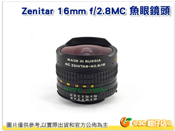 ZENIT Zenitar 16mm f/2.8 MC 魚眼鏡頭 大光圈 for M42