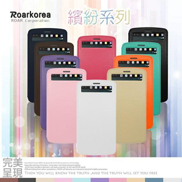 繽紛系列 LG V10 H962 皮革視窗側掀皮套/可立式/磁吸式/保護套/矽膠套/手機套/皮套