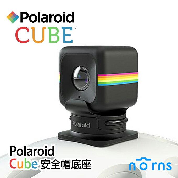 NORNS,~Polaroid Cube防水殼 底座~透明 保護殼 水晶殼 Cube NO