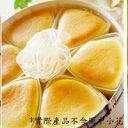 【國寶級甜品】雪杯1盒裝(6杯)240元 2盒79折380元! 0