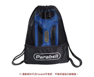 XOANON - 運動背包 Parabell 攜帶方便 帶著平衡鈴 隨時都動 動滋 動滋  (不含Parabell及Parabell專用配件組)