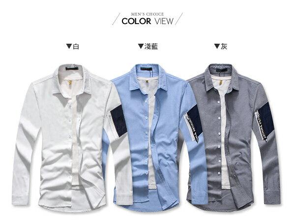☆BOY-2☆【NQ97002】空軍拉鍊韓版長袖襯衫 1