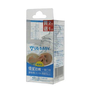 『121婦嬰用品館』優生 第三代奶嘴一般口徑標準奶嘴 L (2+1入) 0
