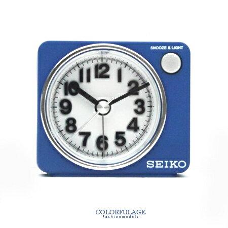 SEIKO精工鬧鐘 霧面磨砂 藍框白面配色 靜音指針夜光 鬧鐘 柒彩年代~NE1482~