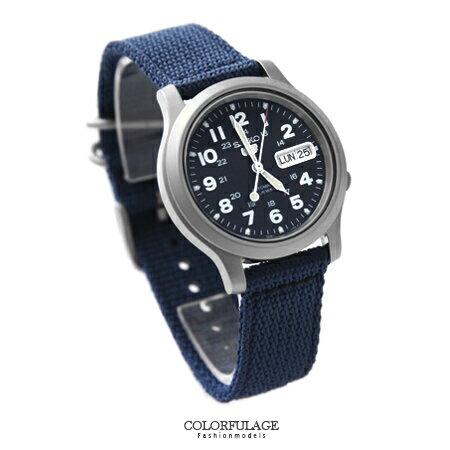 SEIKO精工藍色軍用機械錶
