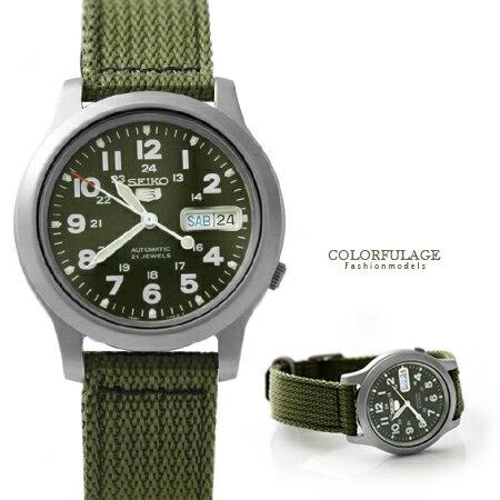 SEIKO精工軍綠色軍用機械錶