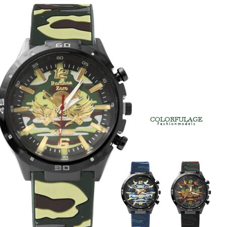 海賊王手錶 海賊旗圖案迷彩膠錶手錶 One Piece 禮物首選 柒彩年代【NE1502】原廠平行輸入 0