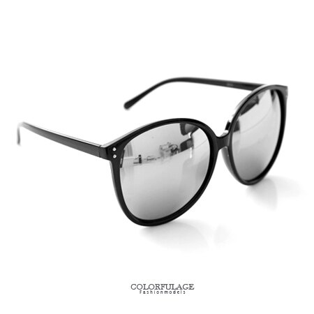 太陽眼鏡 新潮時尚細框大鏡面反光墨鏡 中性設計男女不分多色可選 柒彩年代【NY300】抗UV400 0