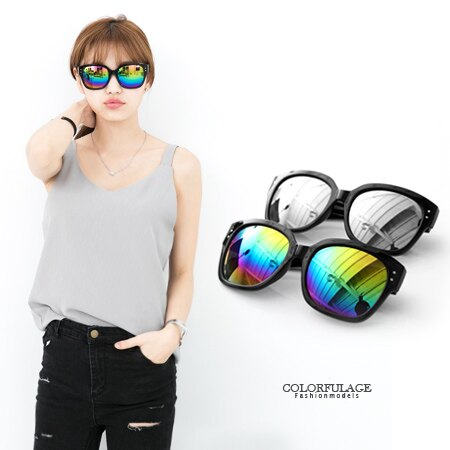 太陽眼鏡 夏季街頭時尚粗框大鏡面變色反光墨鏡 中性設計男女都適合 柒彩年代【NY302】抗UV400 0