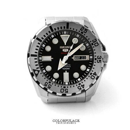 SEIKO百米防水白鋼機械錶