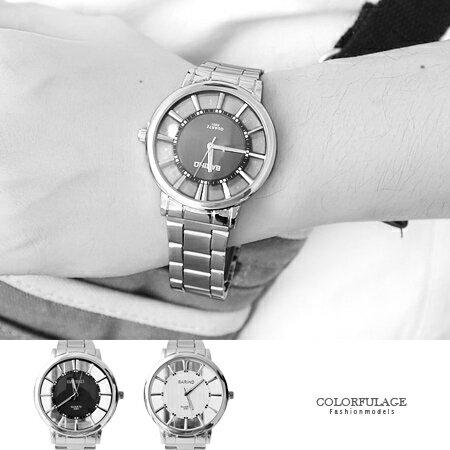 手錶 獨特鏤空刻度金屬腕錶 中性款設計男女皆可 禮物首選 柒彩年代【NE1551】 0