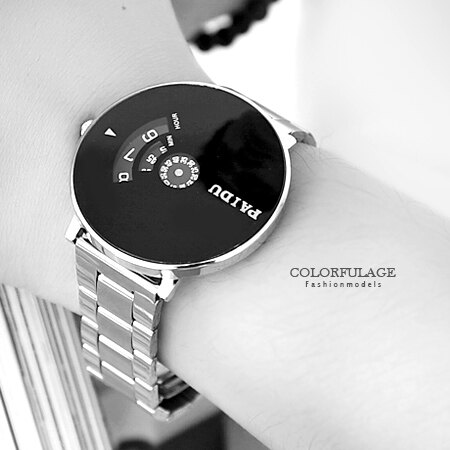 手錶 獨特錶盤設計腕錶對錶 中性款設計男女皆可 個人風格都會時尚 柒彩年代【NE1553】 0