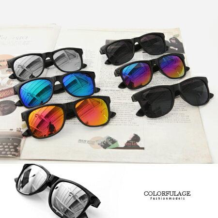 太陽眼鏡 時尚粗框大鏡面變色反光墨鏡 中性設計 抗UV400 柒彩年代【NY298】單支價格