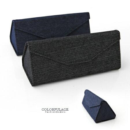 丹寧風創意時尚眼鏡盒 牛仔布三角型摺疊設計 高級絨布內裡輕巧好收納 柒彩年代【NY306】單個