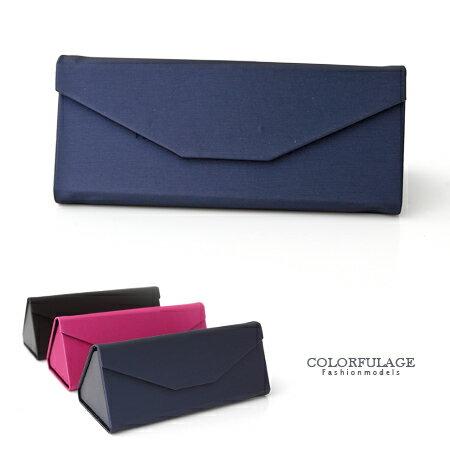 質感緞面創意眼鏡盒 三角型摺疊磁性開口設計 高級絨布內裡輕巧好收納 柒彩年代【NY307】單個 0