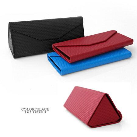 雷射菱格紋創意眼鏡盒 三角型摺疊磁性開口設計 高級絨布內裡輕巧好收納 柒彩年代【NY308】單個
