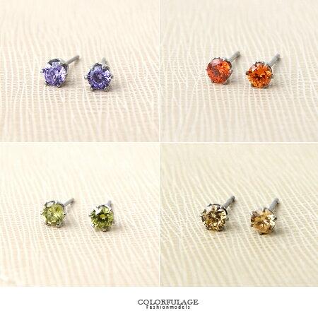 圓形鋯石單鑽4mm耳針耳環 簡約耀眼中性款男女適合 八種顏色任選 柒彩年代【ND199】單支價格 0