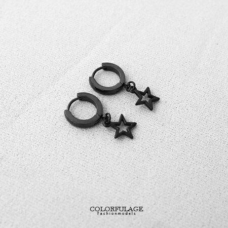耳針耳環 質感黑垂墜星星造型 耳邊獨特風格需有耳洞才能配戴*二色售 柒彩年代【ND190】單支價格 0