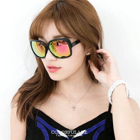 墨鏡太陽眼鏡 夏日時尚潮流繽紛多色反光造型 超大方框素面太陽眼鏡 柒彩年代【NY301】抗UV400 0
