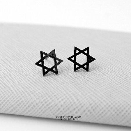耳針耳環 質感黑鏤空星星造型鋼製 需有耳洞才能配戴 百搭單品 柒彩年代【ND192】六芒星 0