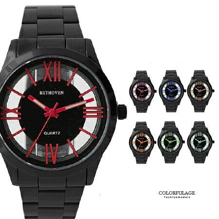 手錶 鏤空羅馬刻度數字質感金屬腕錶 亮彩多色中性款 禮物  柒彩年代【NE1528】單支 0