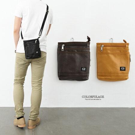 腰包 型男街頭潮流必搭多功能設計 質感簡約皮革掛包.側背包 柒彩年代【NZ437】單個 0
