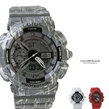 手錶 雙顯塗鴉都會叢林野戰型電子膠錶 特殊錶帶設計 防水30米 柒彩年代【NE1588】單支 0
