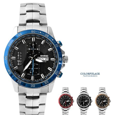 手錶 酷炫亮眼數字外框仿雙眼型男必備金屬腕錶 日期.星期顯示 柒彩年代【NE1596】單支 0