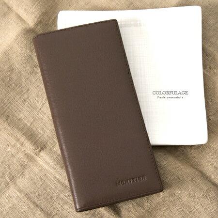 皮夾 logo巧克力色細紋真皮長夾 襯托整體造型 型男商務專屬 空間寬廣 柒彩年代【NW435】可放照片 - 限時優惠好康折扣