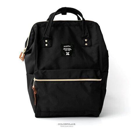後背包 日本anello手提大開口後背包雙肩背包 大容量空間設計 媽媽包 柒彩年代【NZ496】單個售價 0