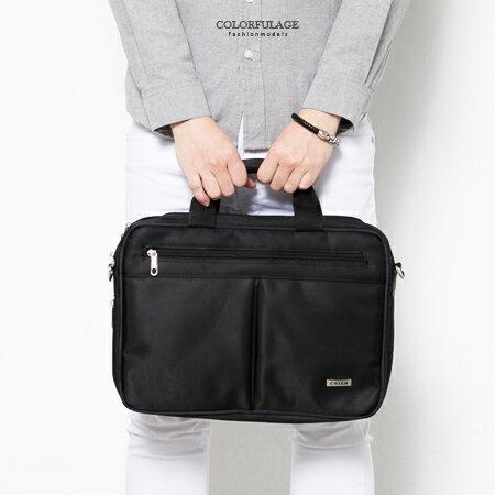 MIT手提包 型男品味時尚尼龍公事包.側背包 可放A4文件.小筆電 大容量設計 柒彩年代【NZ462】斜背包 - 限時優惠好康折扣