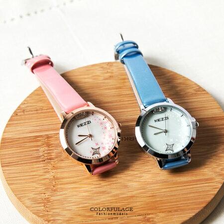 手錶 浪漫星空珍珠貝面精緻皮革腕錶 女孩清新款 奧地利水鑽 柒彩年代【NE1686】單支 - 限時優惠好康折扣