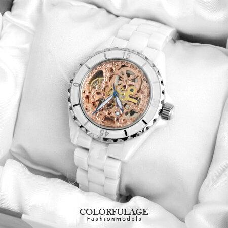 Valentino范倫鐵諾 高精密全陶瓷自動上鍊機械手錶腕錶 藍寶石鏡片 柒彩年代【NE1208】單支價格