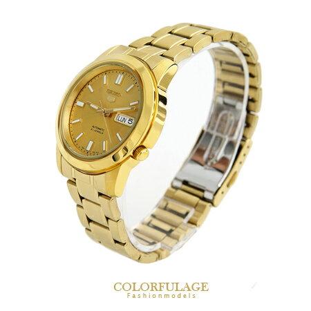 SEIKO精工五號 時尚尊爵金自動上鍊機械錶 不鏽鋼實心錶帶 柒彩年代【NE1220】附贈禮盒+提袋