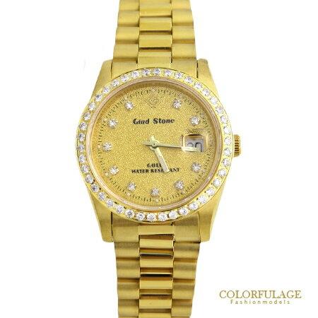 手錶 奧地利水鑽金泊對錶腕錶 不鏽鋼材質 專櫃質感等級 贈禮盒 柒彩年代【NE1189】單支 0